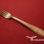Adolf Hitler Formal Dinner Fork 8.5″ – With Provenance