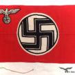 German Reichsdienstflagge (State Flag) 44″x25″ #150